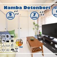 Riverside Namba - Vacation STAY 11258