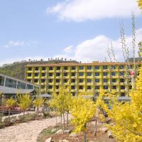 Chen Feng Bay Business Hotel, отель в городе Xingtai