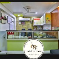 HOTEL KRISHNA, hotel near Sardar Vallabhbhai Patel International Airport - AMD, Ahmedabad