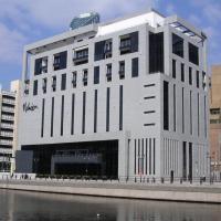 Liverpool City Princes Dock Apartment