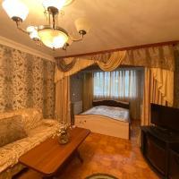 Beautiful Apartment In Vanadzor, hotel in Vanadzor