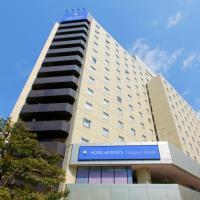 HOTEL MYSTAYS Nagoya Sakae, hotel in Nagoya