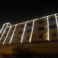 شموخ تنومه, hotel em Tanomah