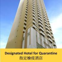 Grand City Hotel, hotel u Hong Kongu