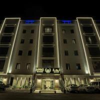 Lotaz Hotel Suites - Al Salamah, hotel em Jeddah