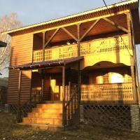 Pristan Guest House