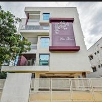 Elite Homes, hotel near Aurangabad Airport - IXU, Chikalthān