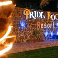 Pride rock resort, hotel em Al 'Uyūn