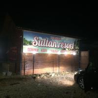 База отдыха Sultan resort