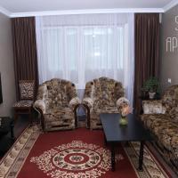 StepArs Apartment