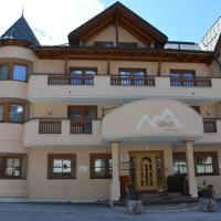 Hotel Idhof、イシュグルのホテル