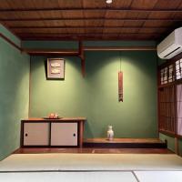 Machiya Guest House Karuta - Vacation STAY 36485v