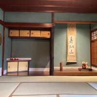 Machiya Guest House Karuta - Vacation STAY 36563v