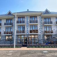 Bella Vita, hotel in Nizhneye Dzhemete