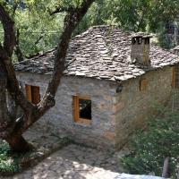 Guest House Ktona