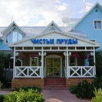 Отель Чистые Пруды Пенза, отель в Рамзае