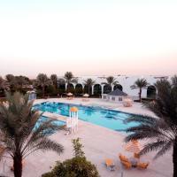 Tulip Inn Al Sharia, hotel in Al Rahba