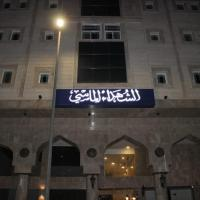 Al Shuhada Almasi Furnished Apartments, hotel em Medina