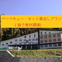 Naeba Lodge Oka