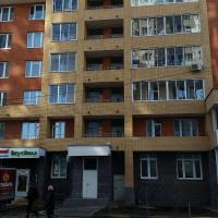 Апартаменты посуточно., hotel in Skhodnya