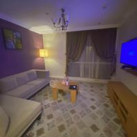 شقة مفروشة فاخرة جداً في مكة المكرمة, hotel em As Sifyānī
