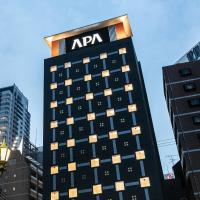 APA Hotel Namba-Shinsaibashi Nishi