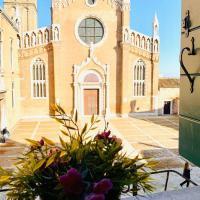chiesa dei madonna orto room