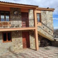 Casa Rural La Vizana