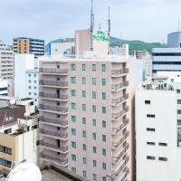 Hotel Wing Port Nagasaki, hotel in Nagasaki