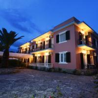 Argo Hotel, hôtel à Perama