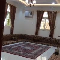 الواديين خيرية الملك فيصل, hotel em Al Wadeen