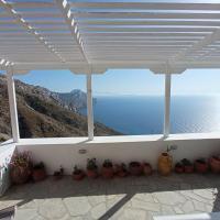 Anemos Guest House Karpathos, hotel a Olympos