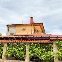 Къща за гости Рая