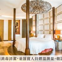 OHYA Boutique Motel-Yongkang, hotel in Yongkang