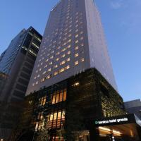からくさホテルグランデ新大阪タワー、大阪市のホテル