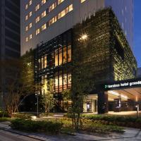 karaksa hotel grande Shin-Osaka Tower, Hotel in Osaka