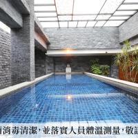 OHYA Boutique Motel-Taoyuan