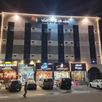 Janayen Alwed, hotel em Taif