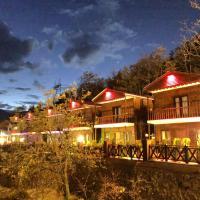 DERGİZ TATİL KÖYÜ, hotel in Artvin