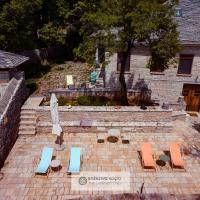the land beyond, hotel in Vitsa