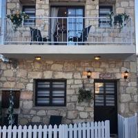 Cosy Cottage Cyprus, Agios Dimitrianos, Paphos