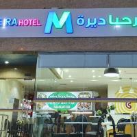Marhaba Deira Hotel
