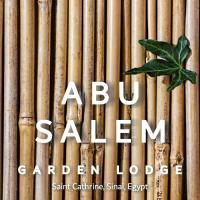 كرم أبو سالم - Abu Salem Garden Lodge