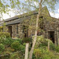 The Granary, Ruthwaite, Nr Ireby, hotel in Uldale
