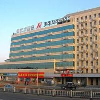 Jinjiang Inn Zibo Train Station, отель в городе Zibo