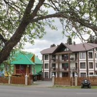 Zustrizh u Leva, отель в Пилипце