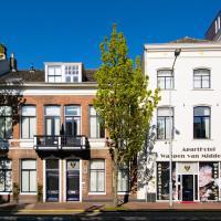 ApartHotel Waepen van Middelburg, hotel en Middelburg