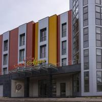 Хотел Ариел / Hotel Ariel