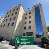Spa Hotel Grace Forum โรงแรมในเยเรวาน