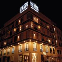REEC Machala by Oro Verde Hotels, hotel em Machala